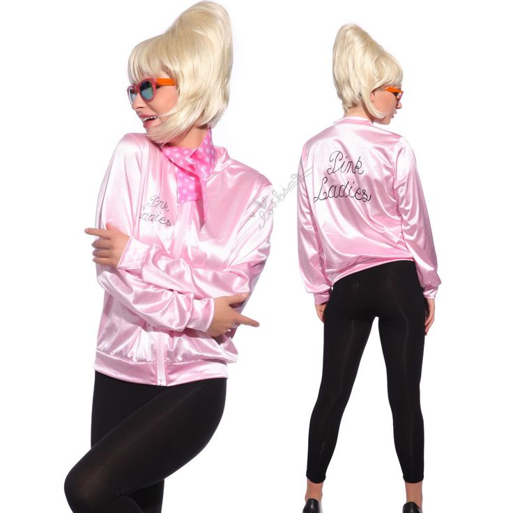 VESTE blouson Deguisement costume annee 60 50 pink lady grease film office