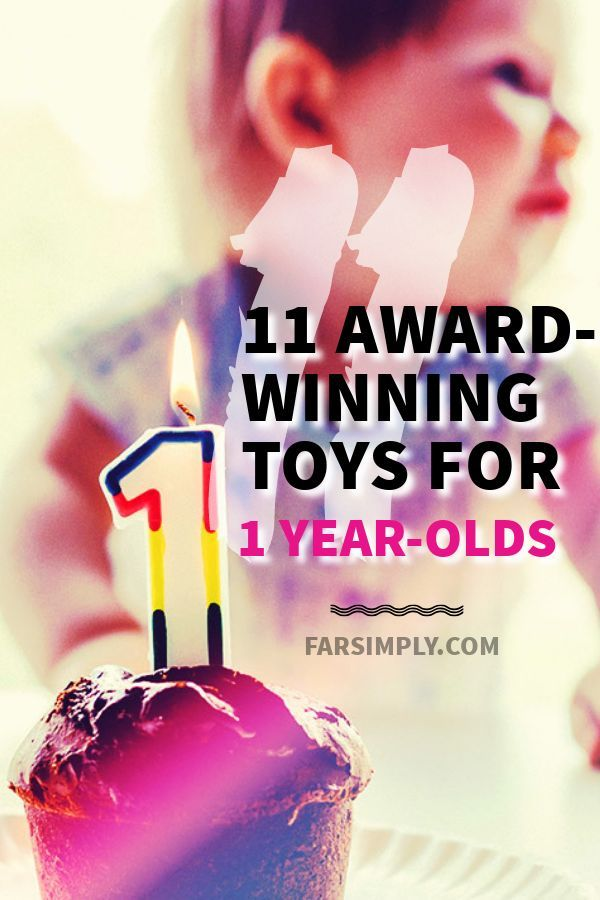 4189ed201e0f 11 Best Award Winning Toys for a 1 Year Old