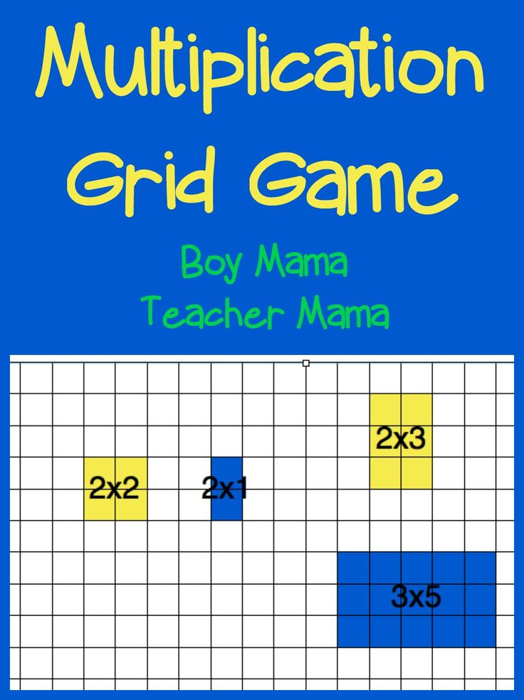 Boy Mama Teacher Mama: Multiplication Grid Game {After School Linky}