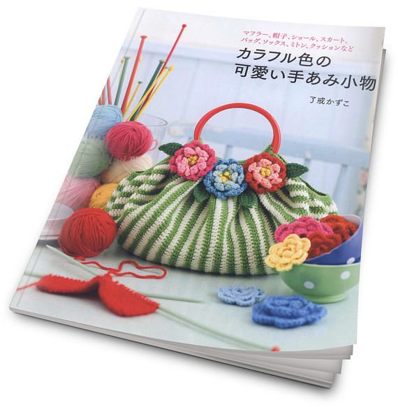 Pretty Color Crochet and Knit Goods 25 Colorful Crochet
