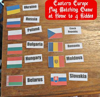 Eastern European Flag Matching Game- Free Printable