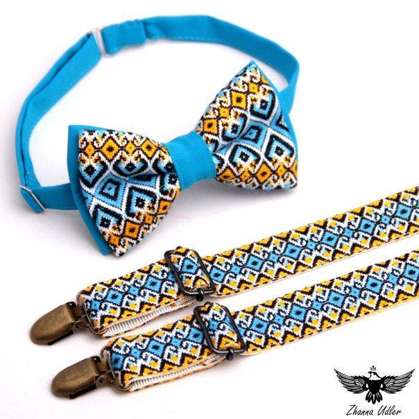 Набор сине-желтый подтяжки и бабочка с вышивкой NGU-4509 Есть в наличии https://gofin.biz/nabor-podtyazhki-i-babochka-ngu-4509.html 380 грн. #подарочные_наборы, #наборы_с_подтяжками, #набор_подтяжки_плюс_бабочка