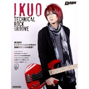 ■Tanaka Kazuko (CAPS) photo works ~( magazine cover photo by Tanaka Kazuko)   http://www.amazon.co.jp/%E3%83%99%E3%83%BC%E3%82%B9%E3%83%BB%E3%83%9E%E3%82%AC%E3%82%B8%E3%83%B3-IKUO-Technical-Groove-%E3%83%AA%E3%83%83%E3%83%88%E3%83%BC%E3%83%9F%E3%83%A5%E3%83%BC%E3%82%B8%E3%83%83%E3%82%AF%E3%83%BB%E3%83%A0%E3%83%83%E3%82%AF/dp/484562382X/ref=sr_1_1?s=books&ie=UTF8&qid=1398853000&sr=1-1&keywords=ikuo+%E3%83%99%E3%83%BC%E3%82%B9%E3%83%9E%E3%82%AC%E3%82%B8%E3%83%B3