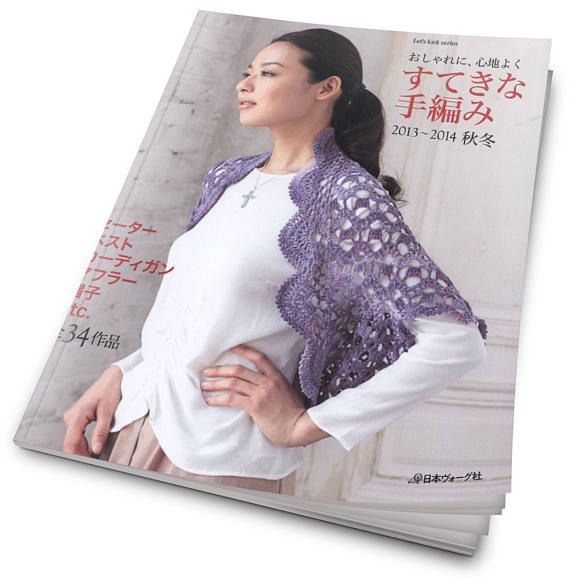 Knitting Magazine let's knit. Knitted female