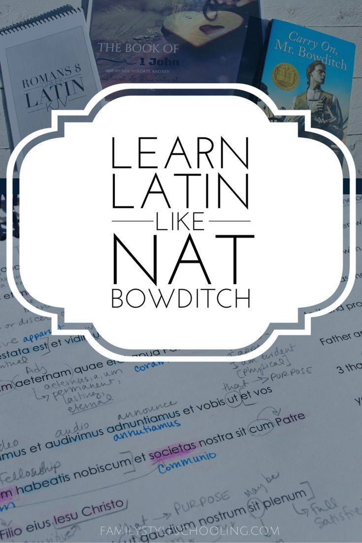 Teach and learn latin