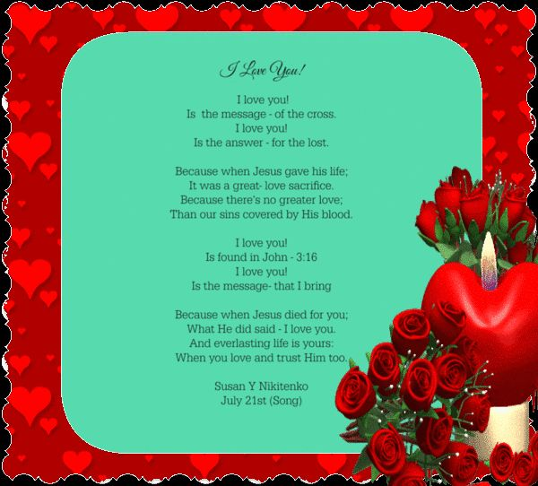Box Of Love Poem : Best images about christian poems on pinterest