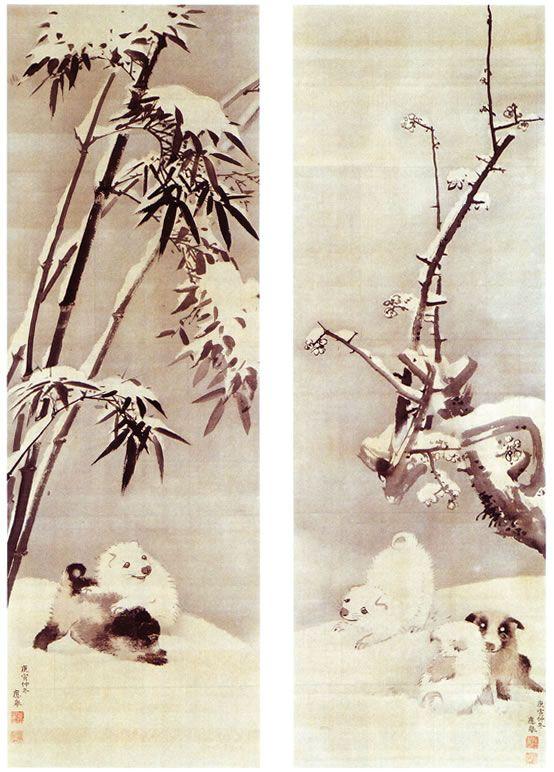 円山応挙『雪中竹梅狗子図』