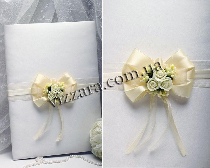 Папка для свидетельства Flowers auvori
