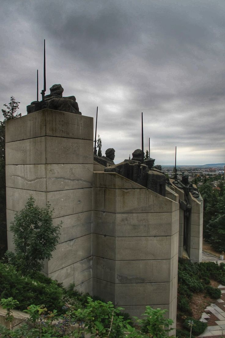 Defenders of Stara Zagora Memorial Complex (Bulgaria) - 1977