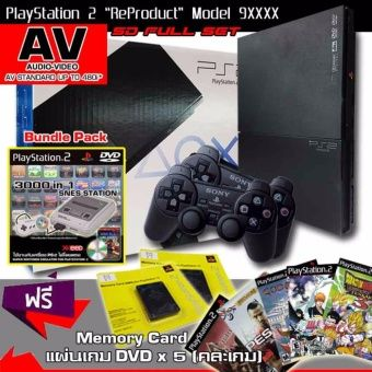 รีวิว สินค้า ReProduct Sony Playstation 2 Slim 90006 Full Set (SFC PLUS) ☞ ลดพิเศษ ReProduct Sony Playstation 2 Slim 90006 Full Set (SFC PLUS) ลดสูงสุด | discount code ReProduct Sony Playstation 2 Slim 90006 Full Set (SFC PLUS)  รับส่วนลด คลิ๊ก : http://shop.pt4.info/jgrLG    คุณกำลังต้องการ ReProduct Sony Playstation 2 Slim 90006 Full Set (SFC PLUS) เพื่อช่วยแก้ไขปัญหา อยูใช่หรือไม่ ถ้าใช่คุณมาถูกที่แล้ว เรามีการแนะนำสินค้า พร้อมแนะแหล่งซื้อ ReProduct Sony Playstation 2 Slim 90006 Full Set…