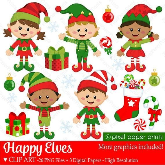 Christmas Clipart Happy Elves Clip Art And Digital Paper Set Digital Download Christmas Clipart Clip Art Digital Paper