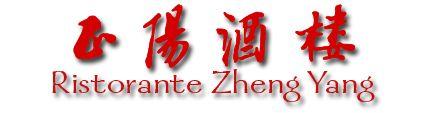 Cinese? definitivamente Zheng Yang!
