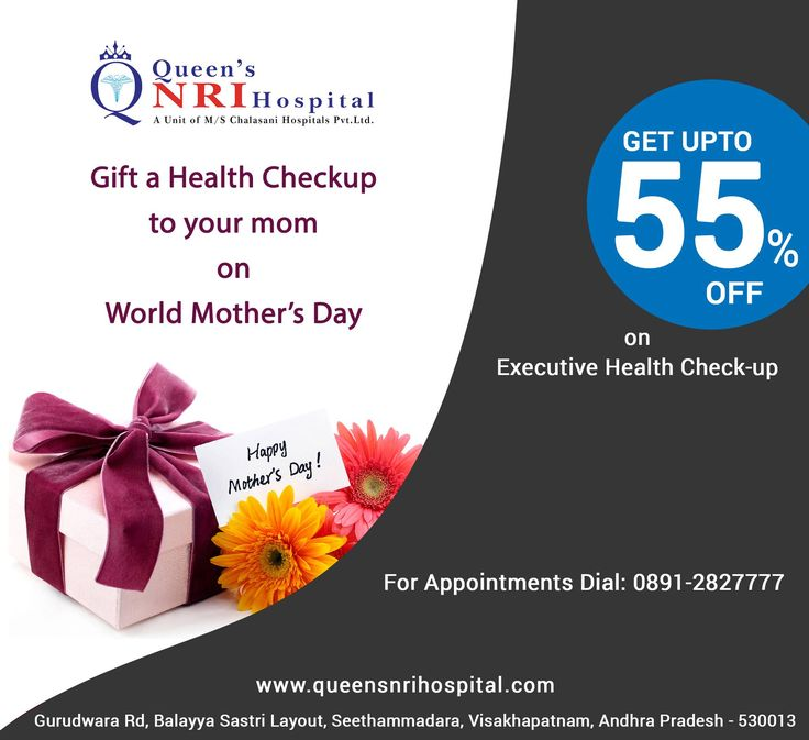 Gift a #Health Checkup to your mom on this World #Mothers Day. For appointments log on to: www.queensnrihospital.com || Dial: 0891- 282 7777   Best Hospitals in Vizag,  Doctors in Vizag,  Cardiologists in Vizag,  hospitals in vizag,cancer hospitals in vizag