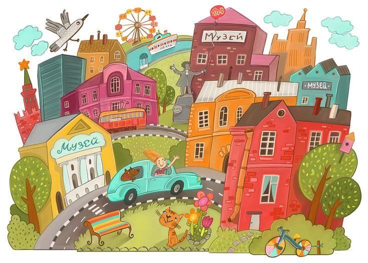 Картинки детский город