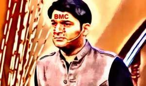 BMC अधिकारी नाराज, लौटाया कपिल शर्मा का पांच लाख