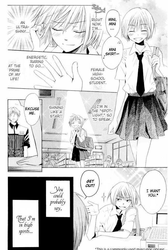 Oresama Teacher Vol.1 Ch.1 Page 11 - Mangago (Görüntüler ile)