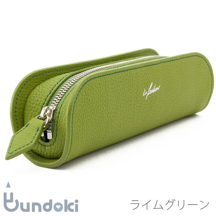 輸入文具や日本の定番文具を販売しています。文具にドキドキ。ブンドキ.com