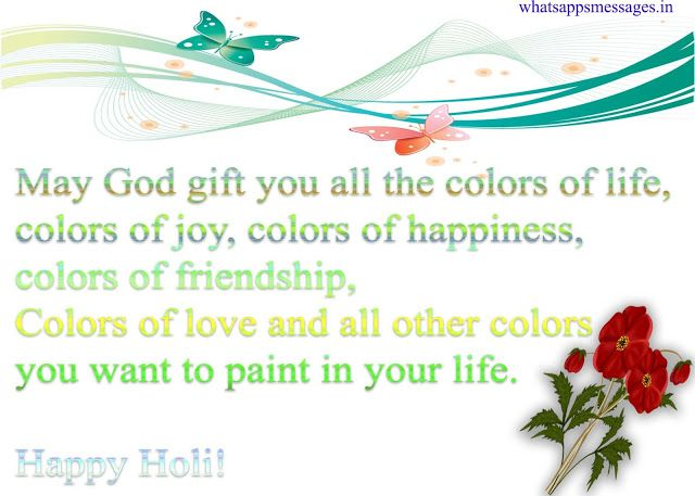 30-Best-Happy-Holi-Latest-New-SMS-Wishes-Quotes-Status | Whatsapp Messages