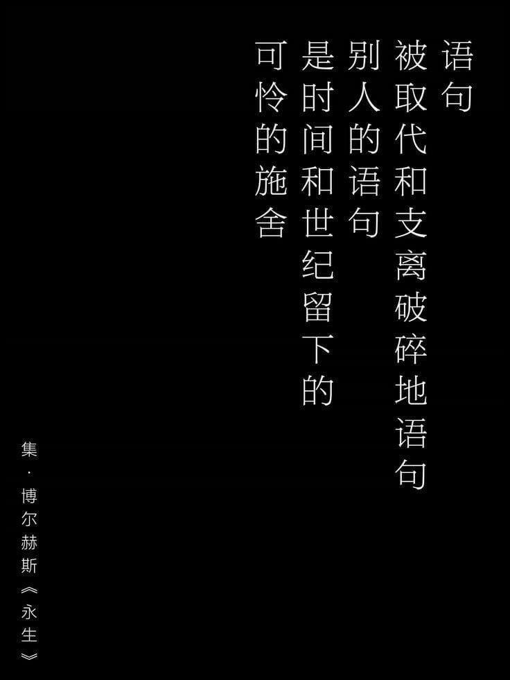 Gambar Ditemukan Oleh Ioanna Directioner Temukan Dan Simpan Gambar Dan Videomu Di We Heart It Japanese Quotes Japanese Words Japanese Phrases