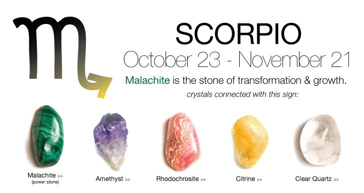 Crystals for Scorpios - Pinned by The Mystic's Emporium on Etsy