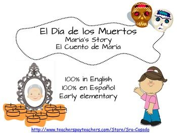 Day of the Dead (El Dia de los Muertos) cute story about Maria making an altar for her grandmother.  in English and Spanish $ #DayOfTheDead #ElDiaDeLosMuertos #spanish