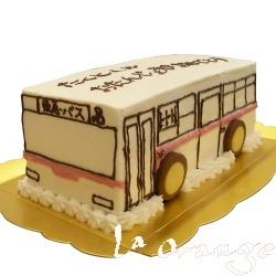 バスの形 ご希望に合わせて作ってます