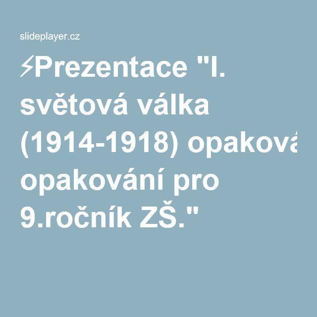 """⚡Prezentace """"I. světová válka (1914-1918) opakování pro 9.ročník ZŠ."""""""
