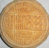Photo of Greek Prosforo Offering Bread