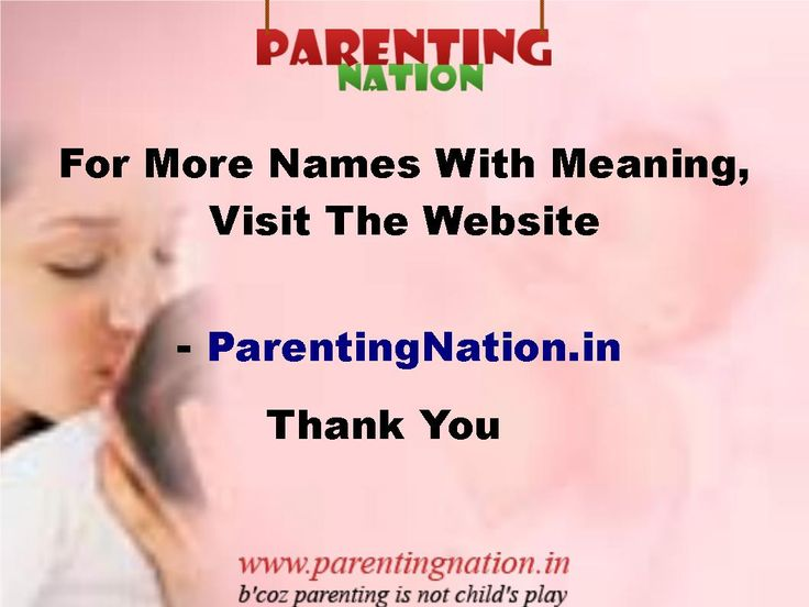 7 Best Images About Tula Rashi Baby Boy Names With Meaning