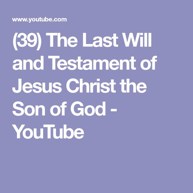 Best  Will And Testament Ideas On   Last Will And