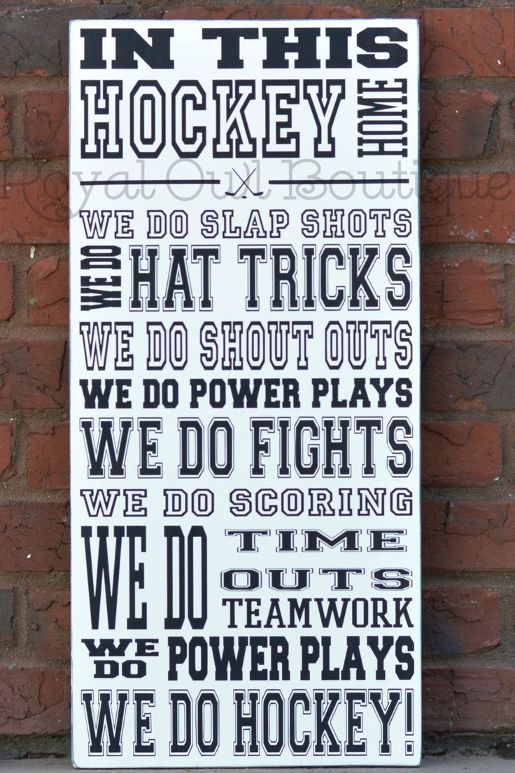 Boys hockey bedroom ideas - In This Hockey Home Hand Painted Sign Hockey Home Decor In This Home