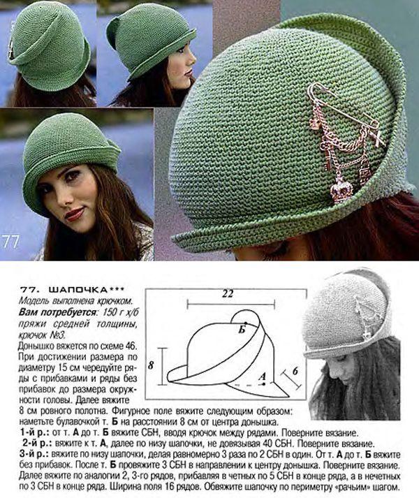 что шапка робин гуда спицами схема описание фото лопес, конечно, давно
