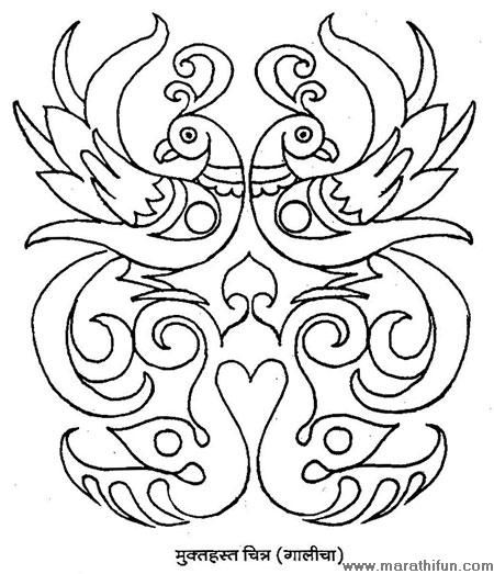 Diwali Rangoli Coloring Pages | Rangoli Patterns Design – Diwali – Diwali 2012,Diwali Gifts India