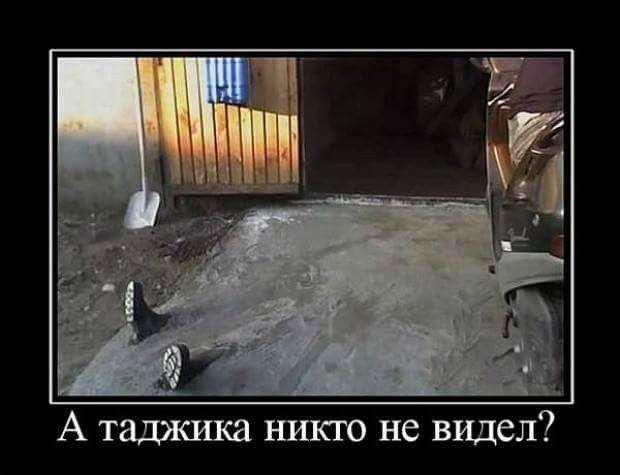 словами, этот таджикские прикольные картинки с юмором вопросы вафельной бумаге