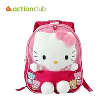 Like and Share if you want this  Removable Plush Backpack Baby Anti Lost Plush Toys Kawaii Hello Kitty Backpacks Cartoon Girls School Bag For Kids Children Bag     Tag a friend who would love this!     FREE Shipping Worldwide     #BabyandMother #BabyClothing #BabyCare #BabyAccessories    Buy one here---> http://www.alikidsstore.com/products/removable-plush-backpack-baby-anti-lost-plush-toys-kawaii-hello-kitty-backpacks-cartoon-girls-school-bag-for-kids-children-bag/