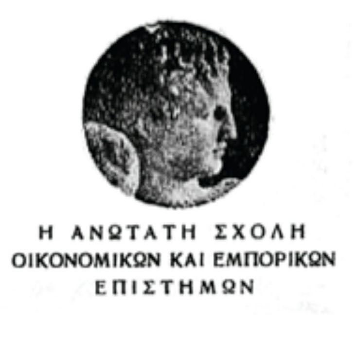 AUEB first logo circa 1920