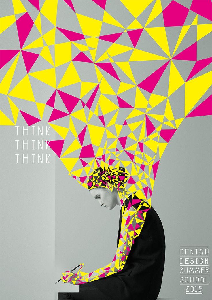 "gurafiku: ""Japanese Poster: Dentsu Design Summer School. Hami Miharu Matsunaga. 2015 """