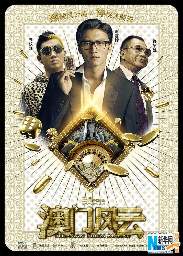 Kai Xin gui Jing Ling Movie free download HD 720p