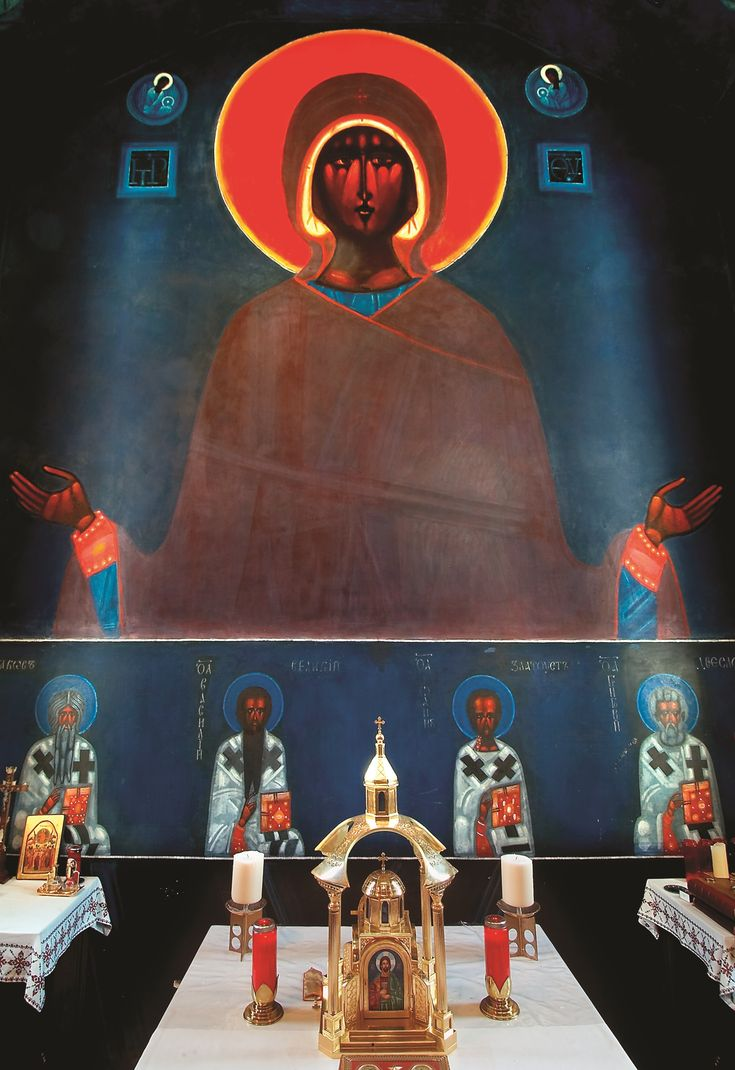 Plate 8. Jerzy Nowosielski. Theotokos Oranta with Fathers of the Church, 1984. Greek-Catholic Church in Lourdes, France.