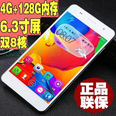 http://item.taobao.com/item.htm?spm=2013.1.1998246703.6.4xKag1