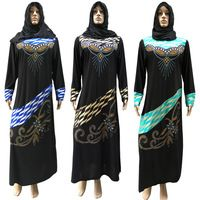 wholesale clothing dubai Latest Islamic Burqa Designs