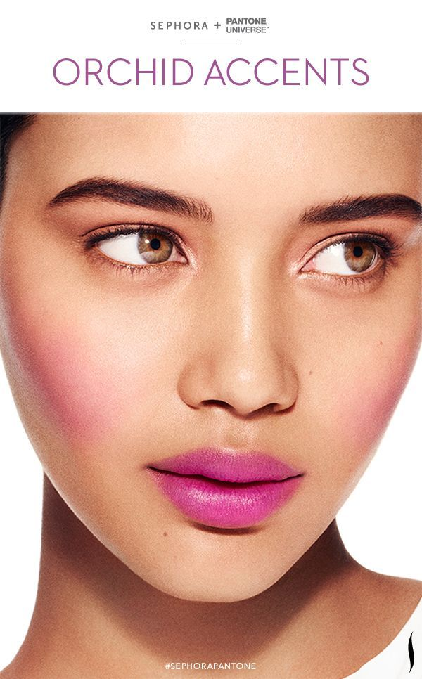 sephora radiant orchid makeup Sephora + Pantone Radiant Orchid Makeup Collection