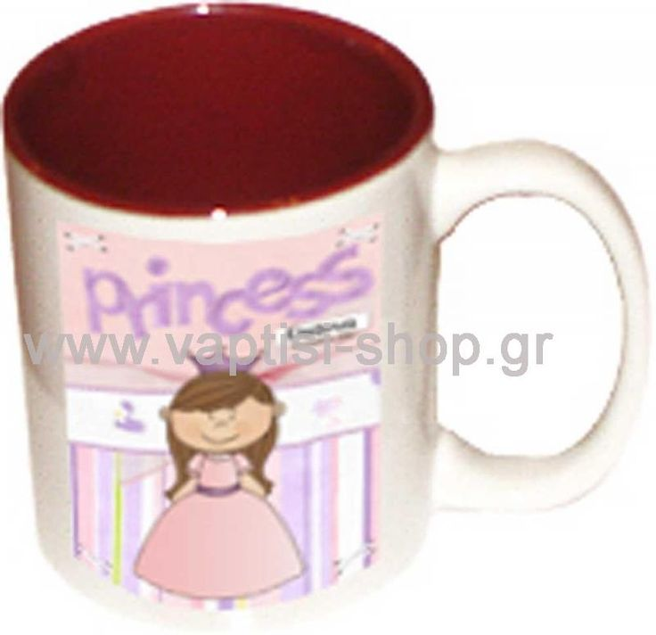 Κούπα με εκτύπωση - Μικρή Πριγκίπισσα