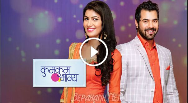 Kumkum Bhagya 12th February 2019 Zee Tv Drama Serial Zee | paragya