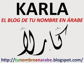 KARLA EN LETRAS ARABES PARA TATUAJES