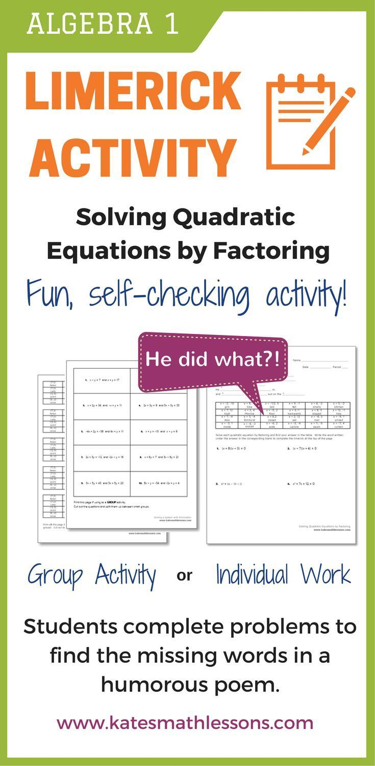 Looking for a fun way to help your students solve quadratic equations by factoring? My students love these little limerick fun activities.  They solve the quadratic equations and use the answers to find the missing words in the short funny poem. Great sel