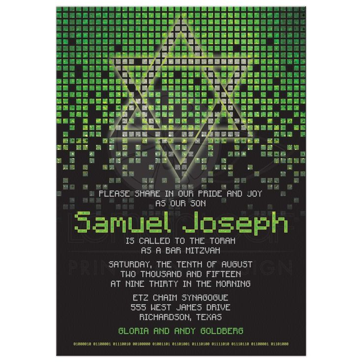 Lime green black pixelated digital techno font video game theme Bar Mitzvah invitation front