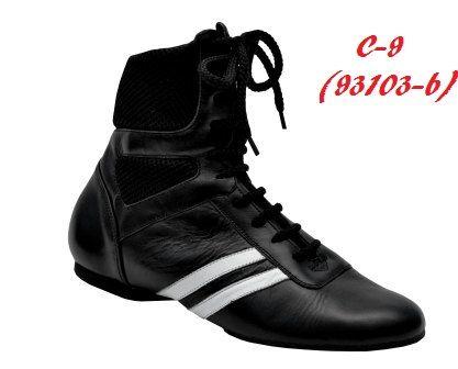 Обувь для фитнеса в России