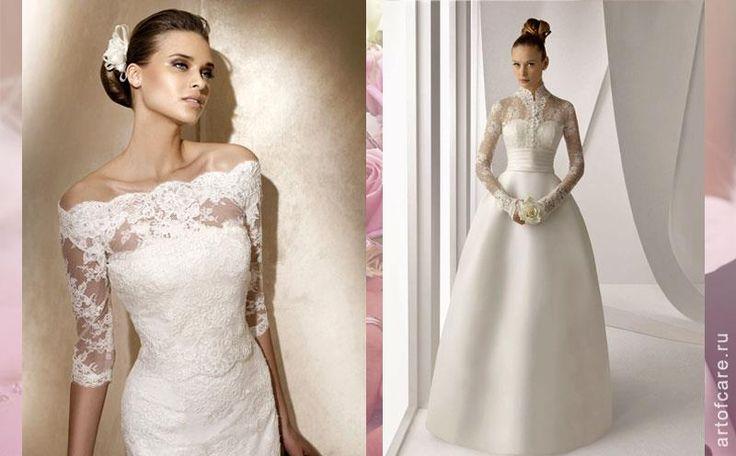 Свадебное платье кружевными рукавами