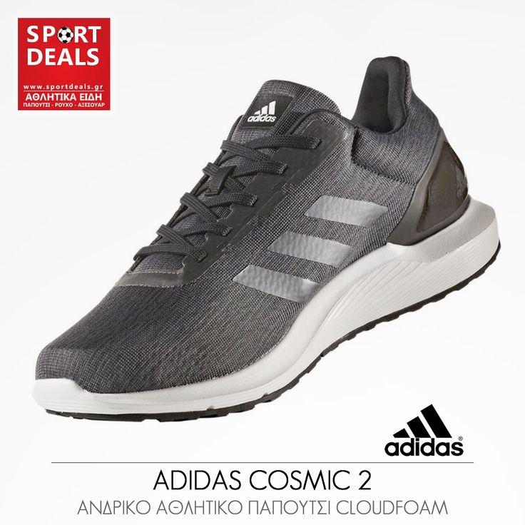 #ADIDAS COSMIC 2 ΑΝΔΡΙΚΟ ΑΘΛΗΤΙΚΟ ΠΑΠΟΥΤΣΙ #CLOUDFOAM  Για αγορές και λεπτομέριες εδώ ->> http://www.sportdeals.gr/6042 Τηλέφωνα παραγγελιών: 2222022944 ή 6977352281 Δωρεάν μεταφορικά για αγορές από 50,00€  Hot Deals ->> www.sportdeals.gr/hotdeals  Αθλητικα Παπούτσια ανδρικά ->> www.sportdeals.gr/παπουτσια-ανδρικα Αθλητικα Παπούτσια γυναικεία ->> www.sportdeals.gr/παπουτσια-γυναικεια  Αθλητικα Παπούτσια για αγόρια ->> www.sportdeals.gr/παπουτσια-αγορι Αθλητικα Παπούτσια για κορίτσια…